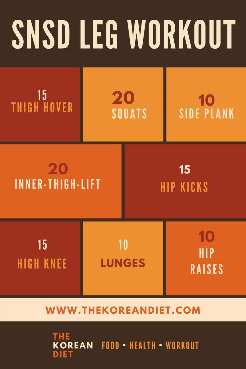 SNSD Workout